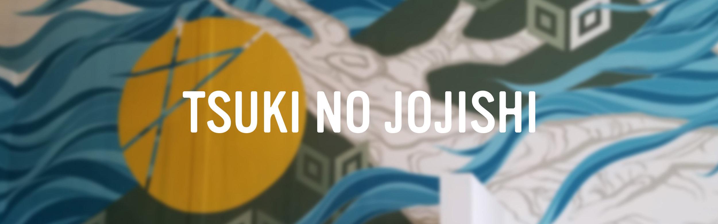 tsukinojojishi_banner_3.jpg