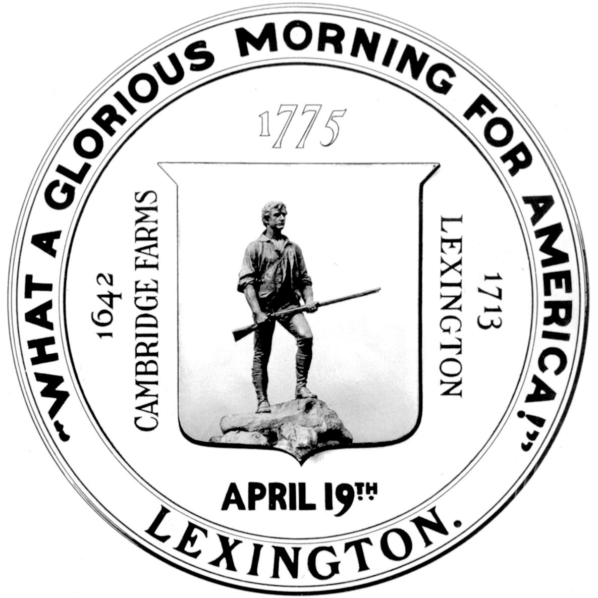 Town_of_Lexington_MA_SEAL_ALPHA.png