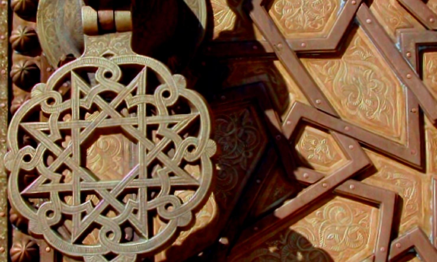 Moroccan traditional door