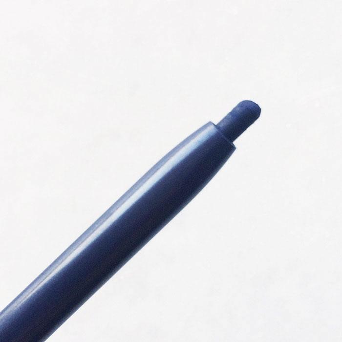 ColourPop Crème Gel Pencil In 'DTLA'