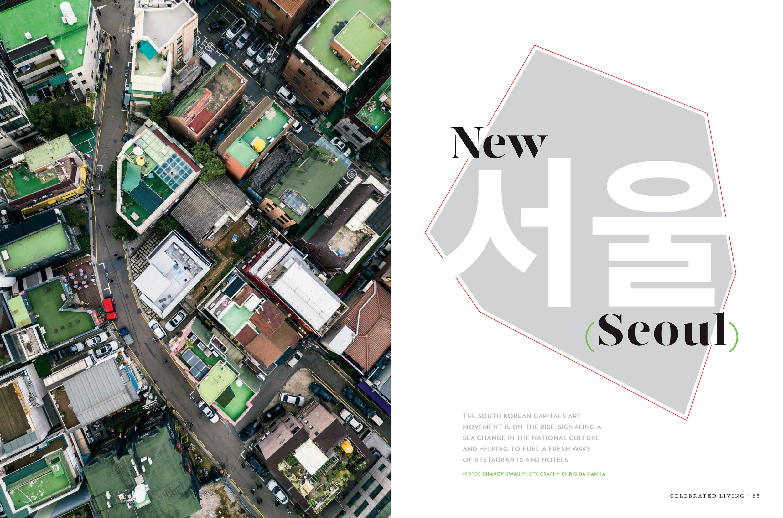 """""""NEW SEOUL"""" FEATURE FOR CELEBRATED LIVING MAGAZINE; 2018 