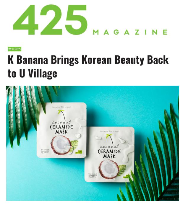 425-KBanana.png