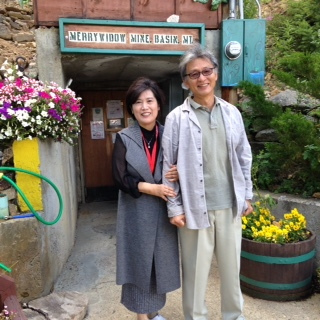 veronica and chang kim