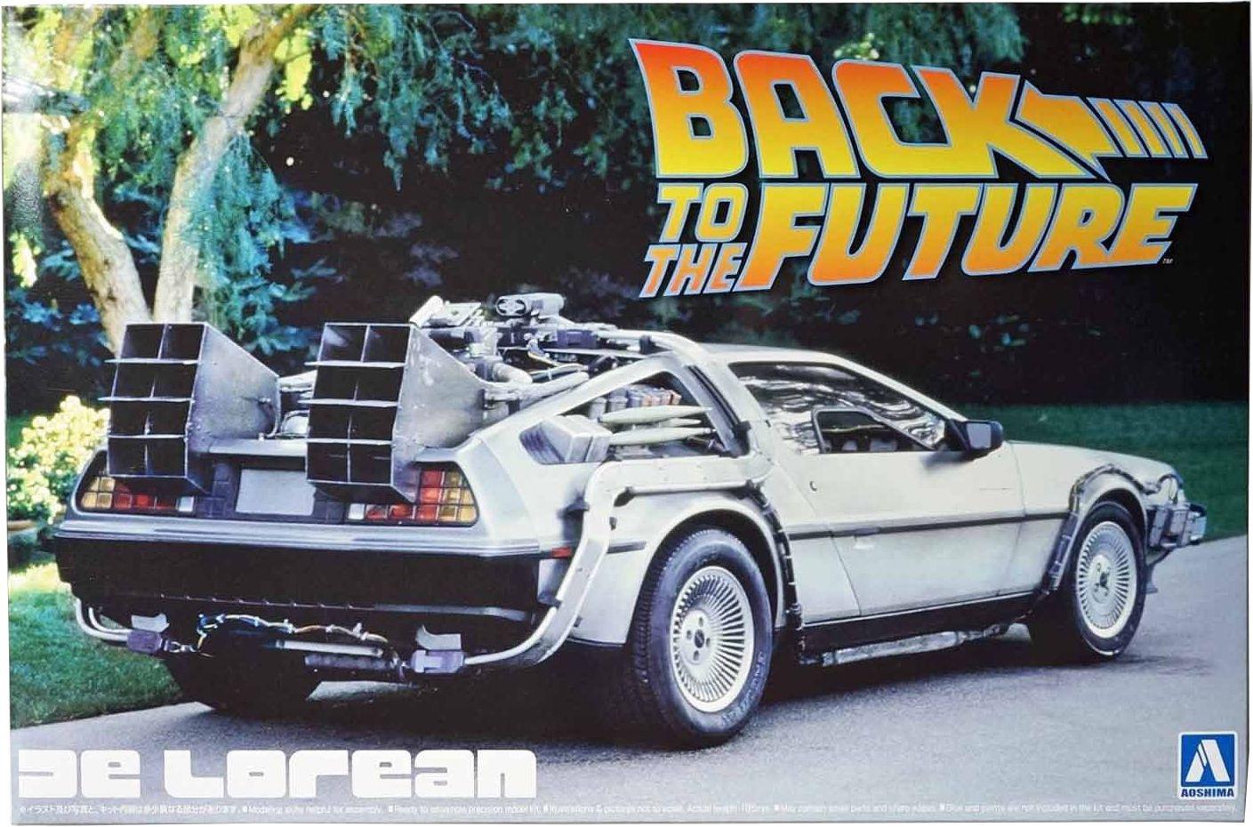 DeLorean BTTF.jpg