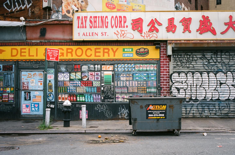 Mr-Aesthetic-Nick-Johnson-Photography-35mm-Film-NYC-4.jpg