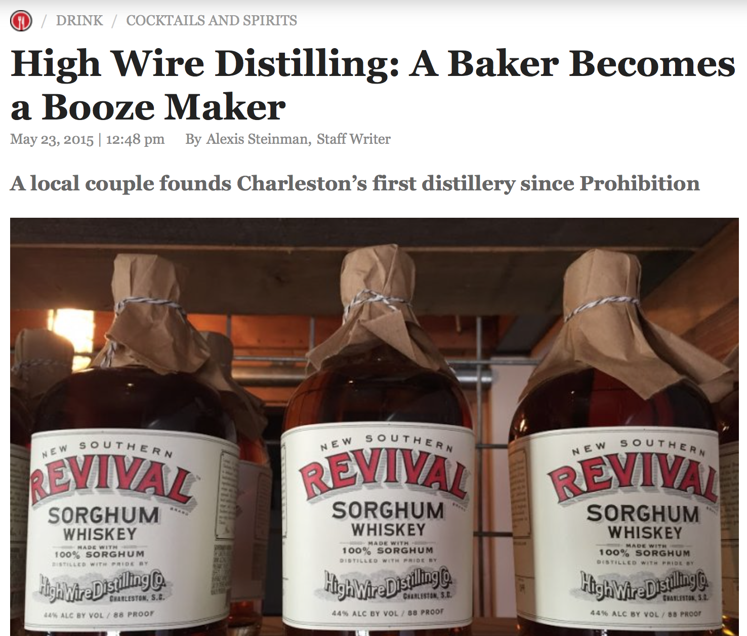 daily_meal_high_wire_distilling