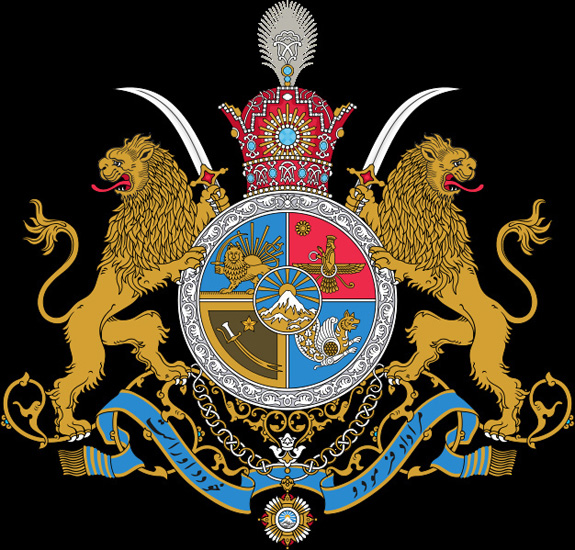 Pahlavi Court Imperial Iranian Coat of Arms Black Emblem 1925-1979.jpg