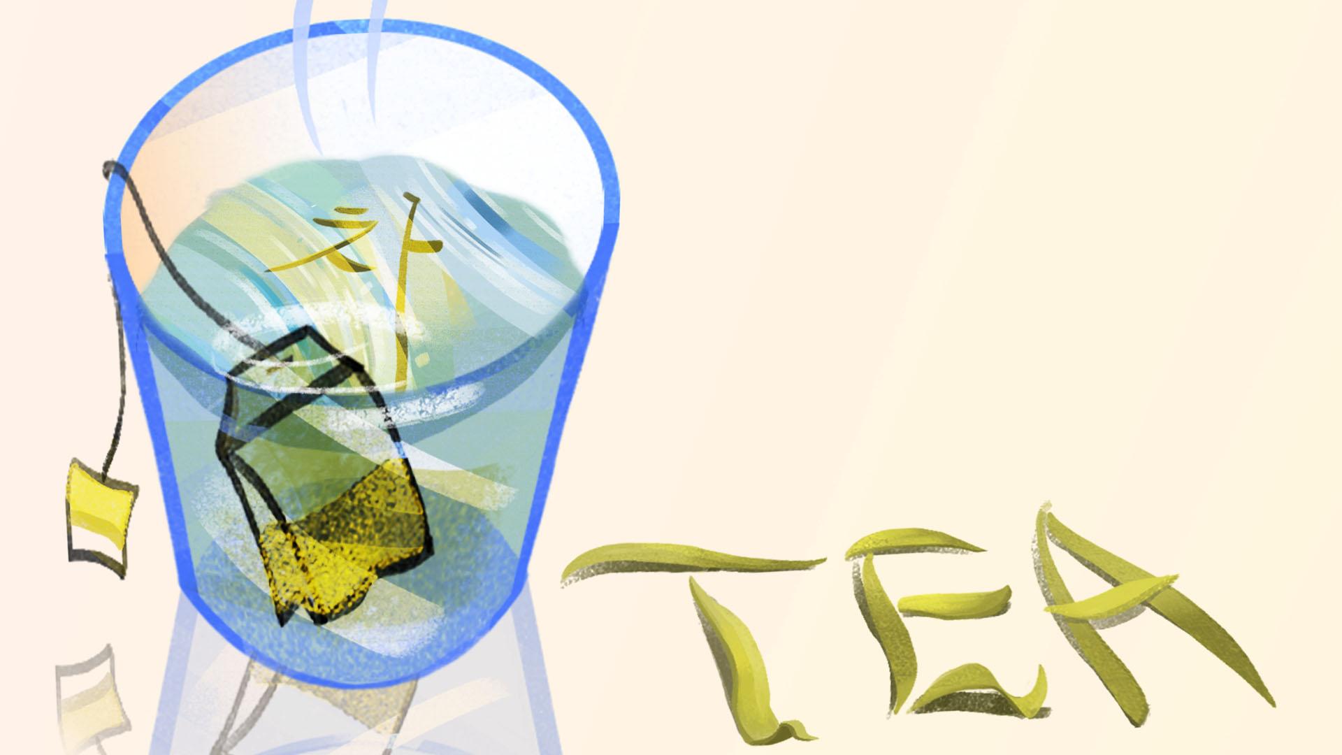 cha_F04_Tea_v05_kk.jpg