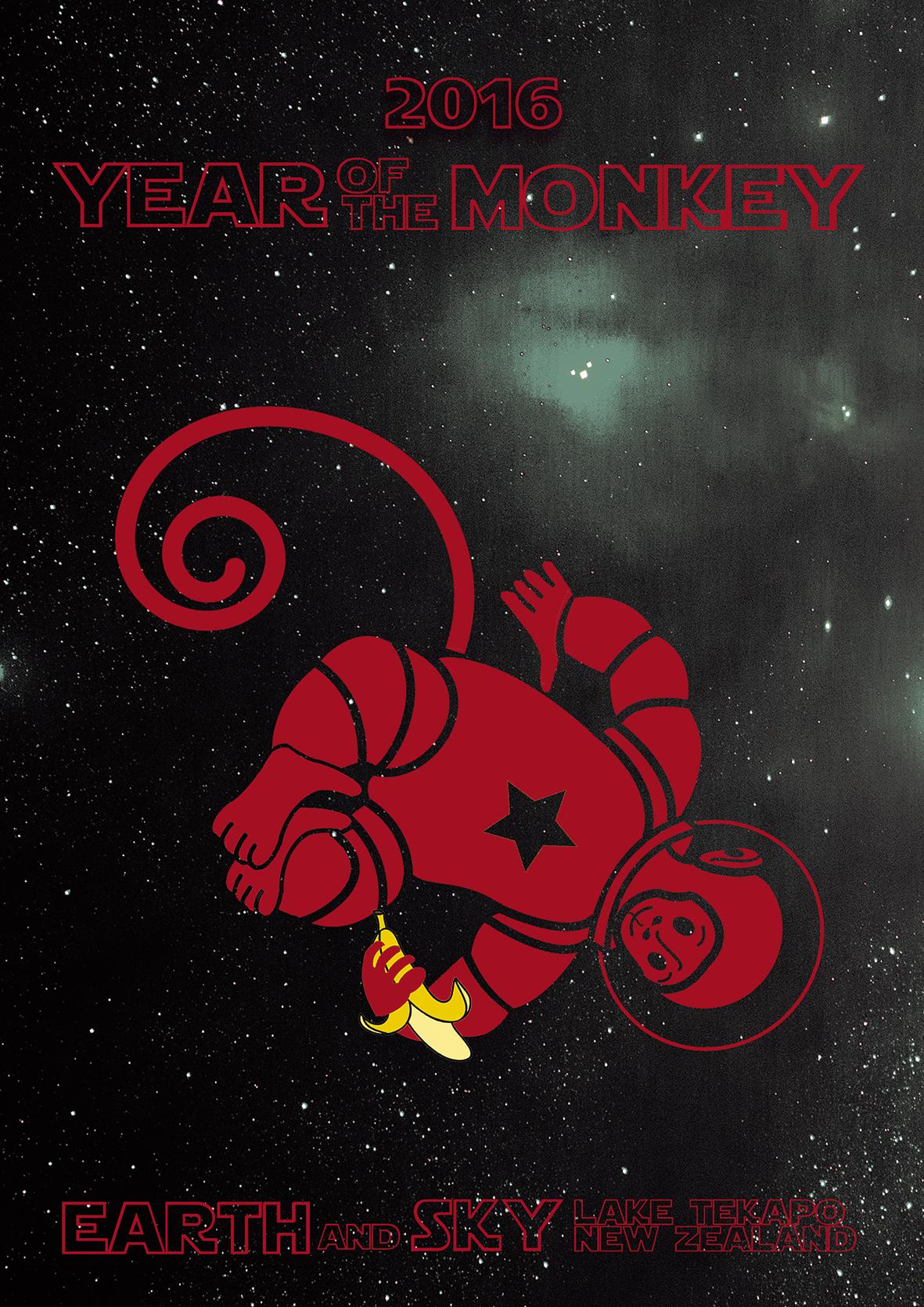 Space Monkey red01_.jpg