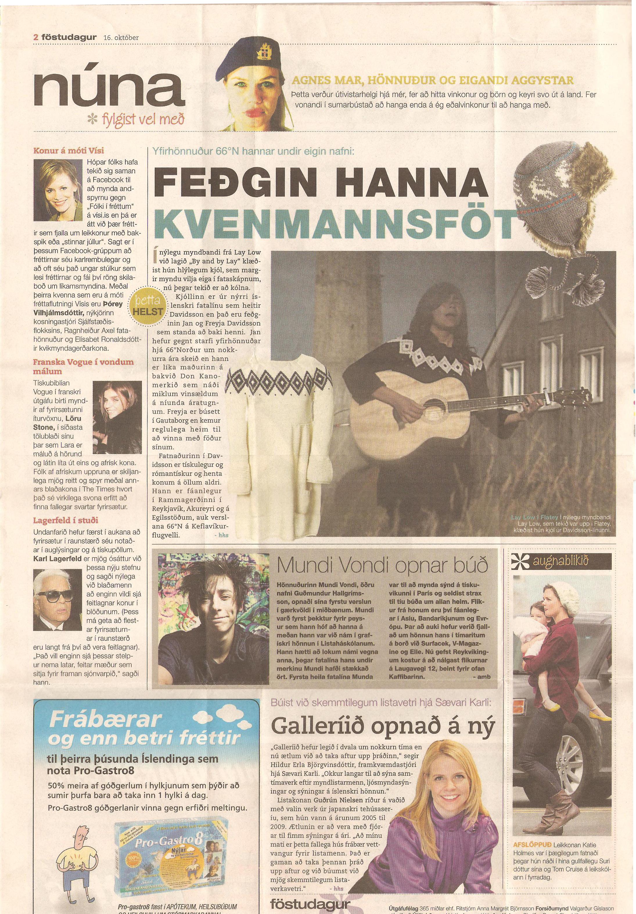 2009 Gallerí Sævars Karls.jpg