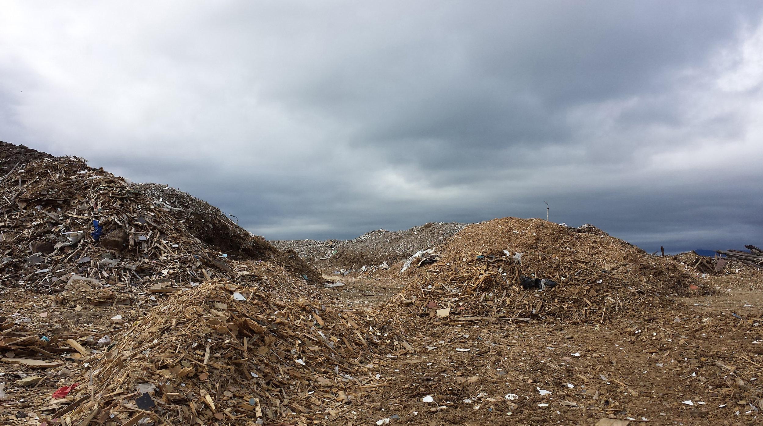 Hvítafjall ei meir / White Mountain no more, 2014