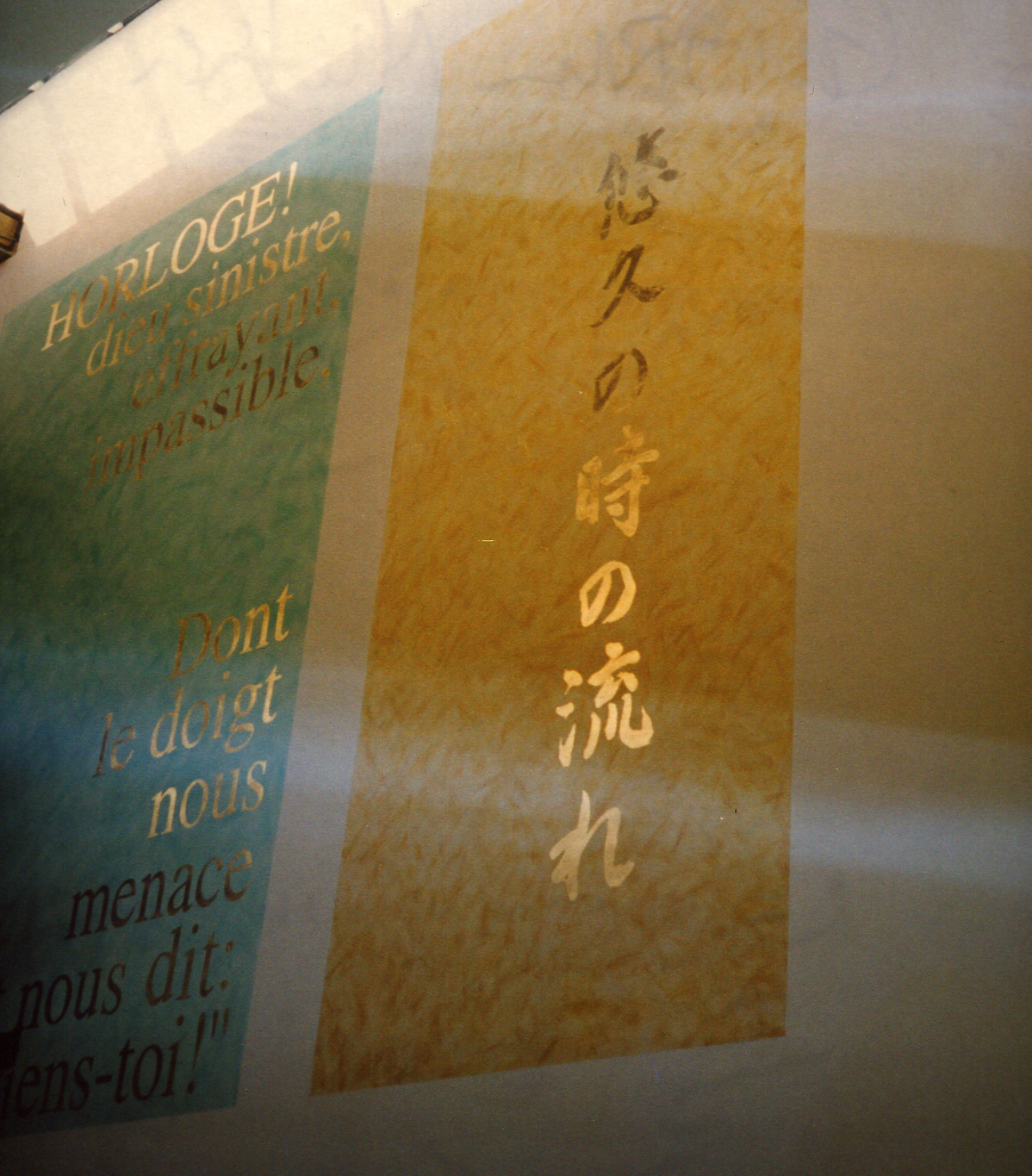 the japanese text