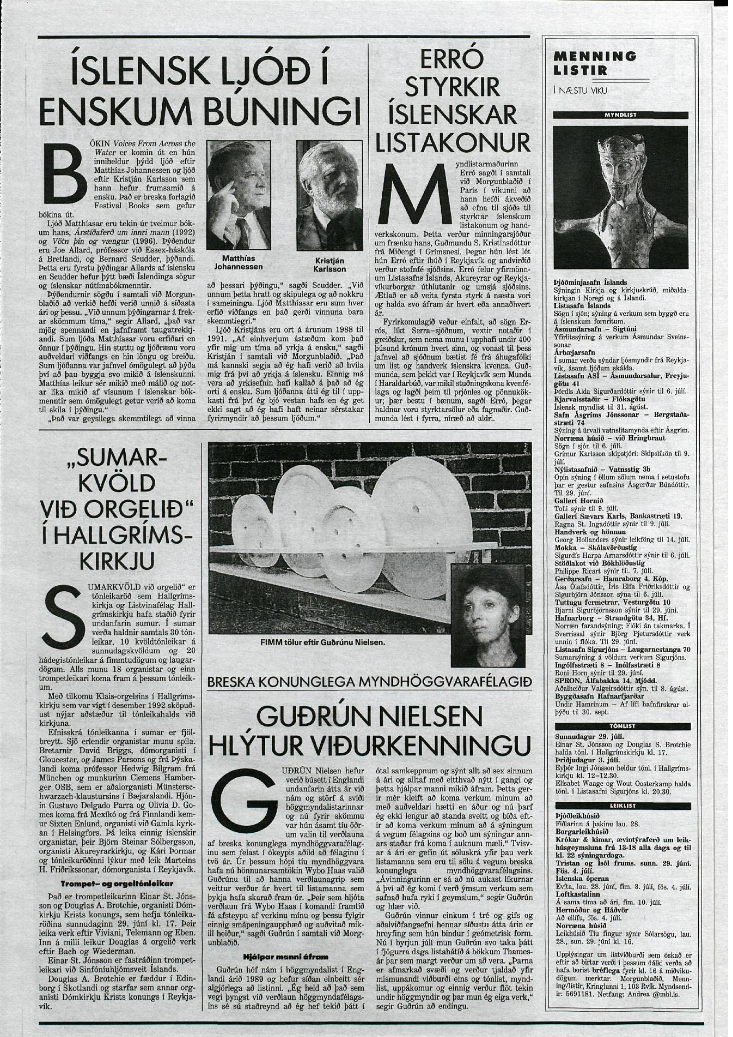 GN hlýtur viðurkenningu 28.06.1997.jpg