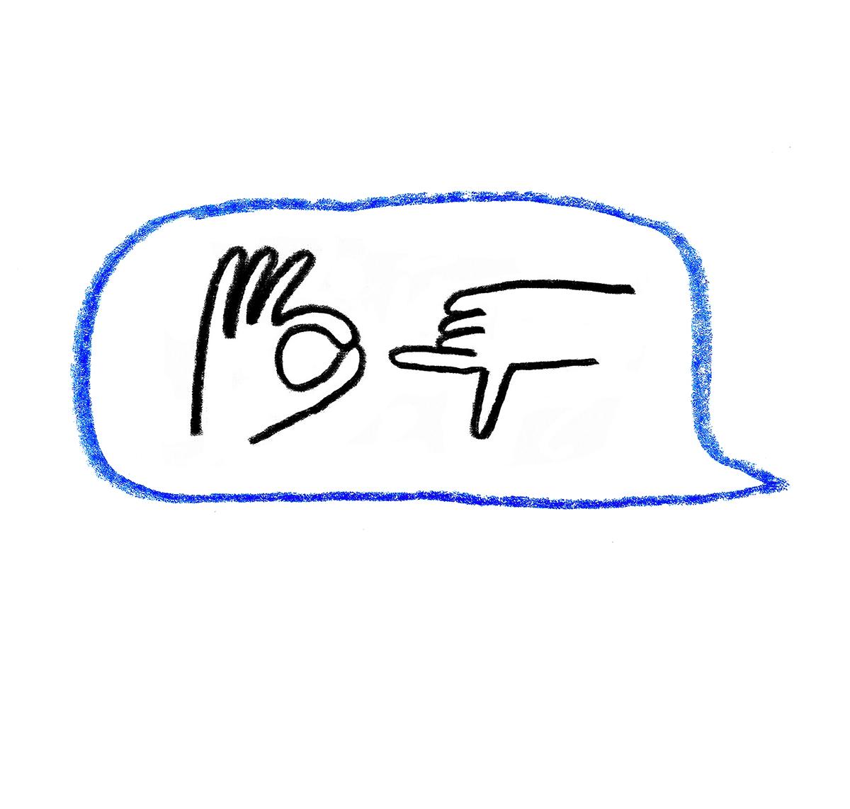 maria emojis.jpg