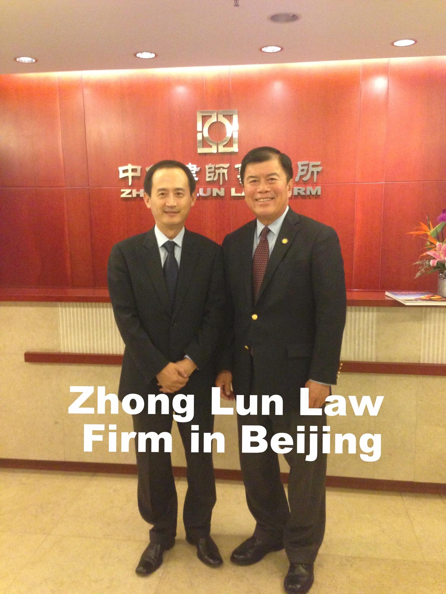 David Wu with Zhong Lun Law Firm in Beijing