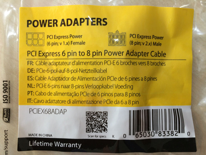 PCI Express 6 pin to 8 pin power adaptor cable