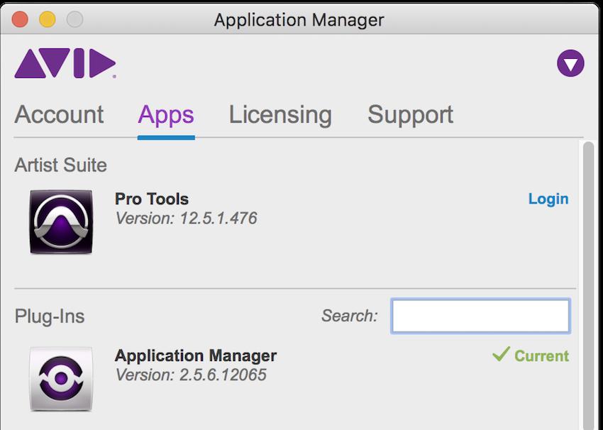 Avid Application Manager