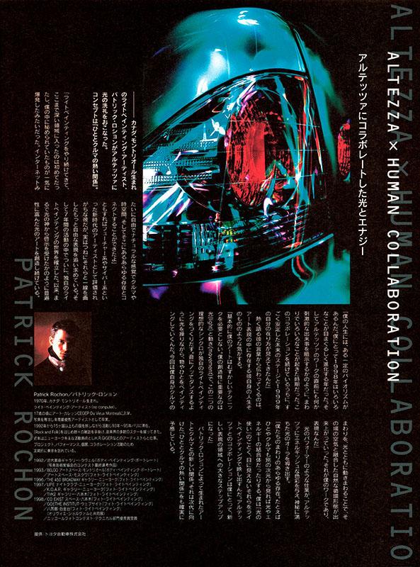 Toyota_Altezza_Patrick_Rochon_Interview.jpg