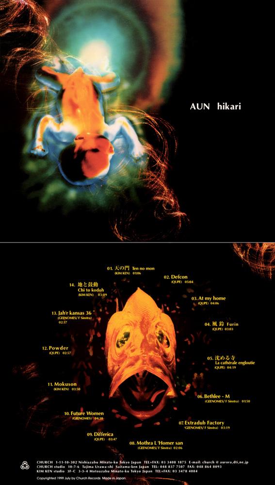 Patrick-Rochon-CD-Aun-Hikari.jpg