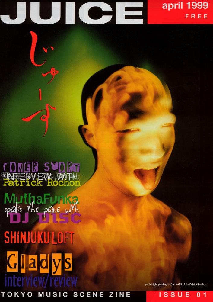 Patrick-Rochon-Japan-Magazine3.jpg