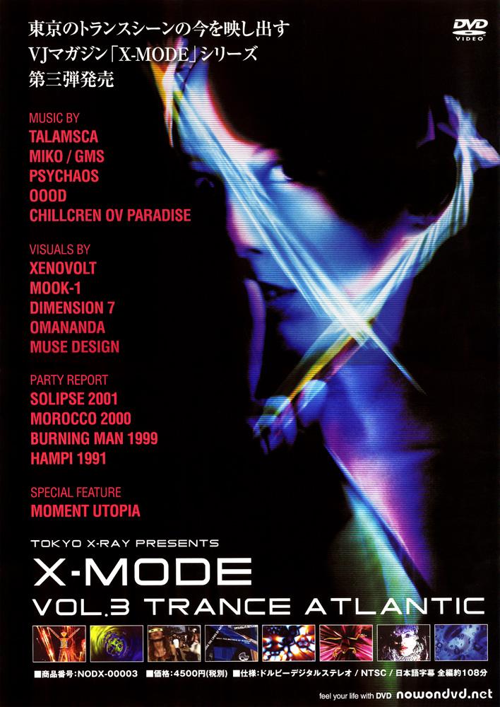 Patrick-Rochon-Xmode-poster.jpg
