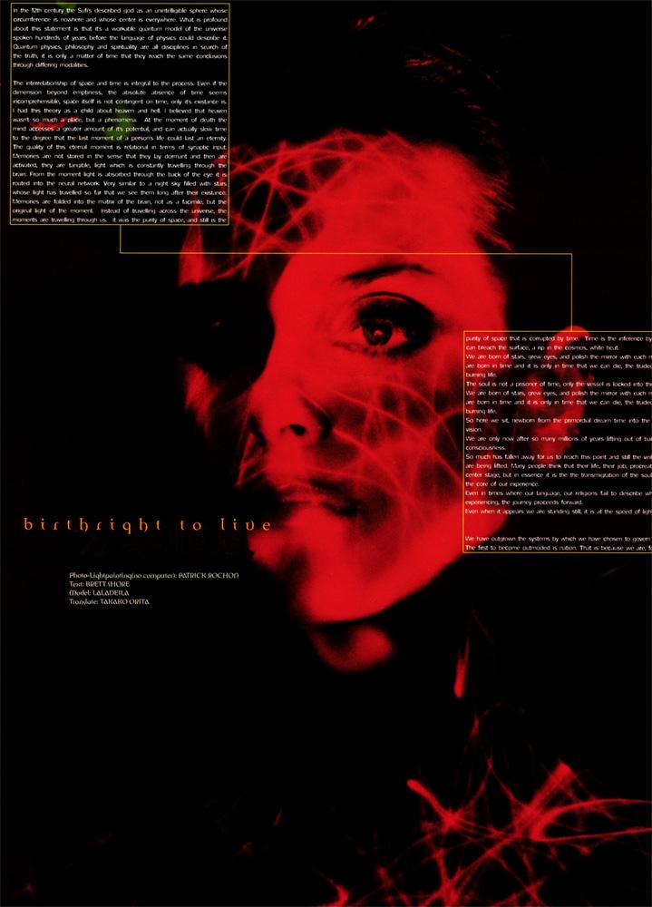 Patrick-Rochon-Zavtone-Magazine.jpg