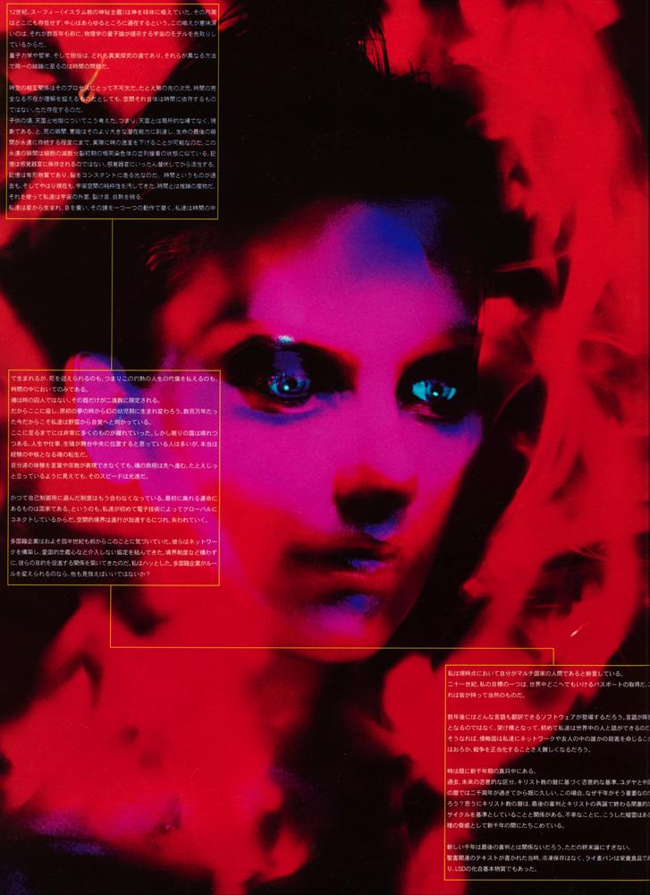 Patrick-Rochon-Zavtone-Magazine1.jpg