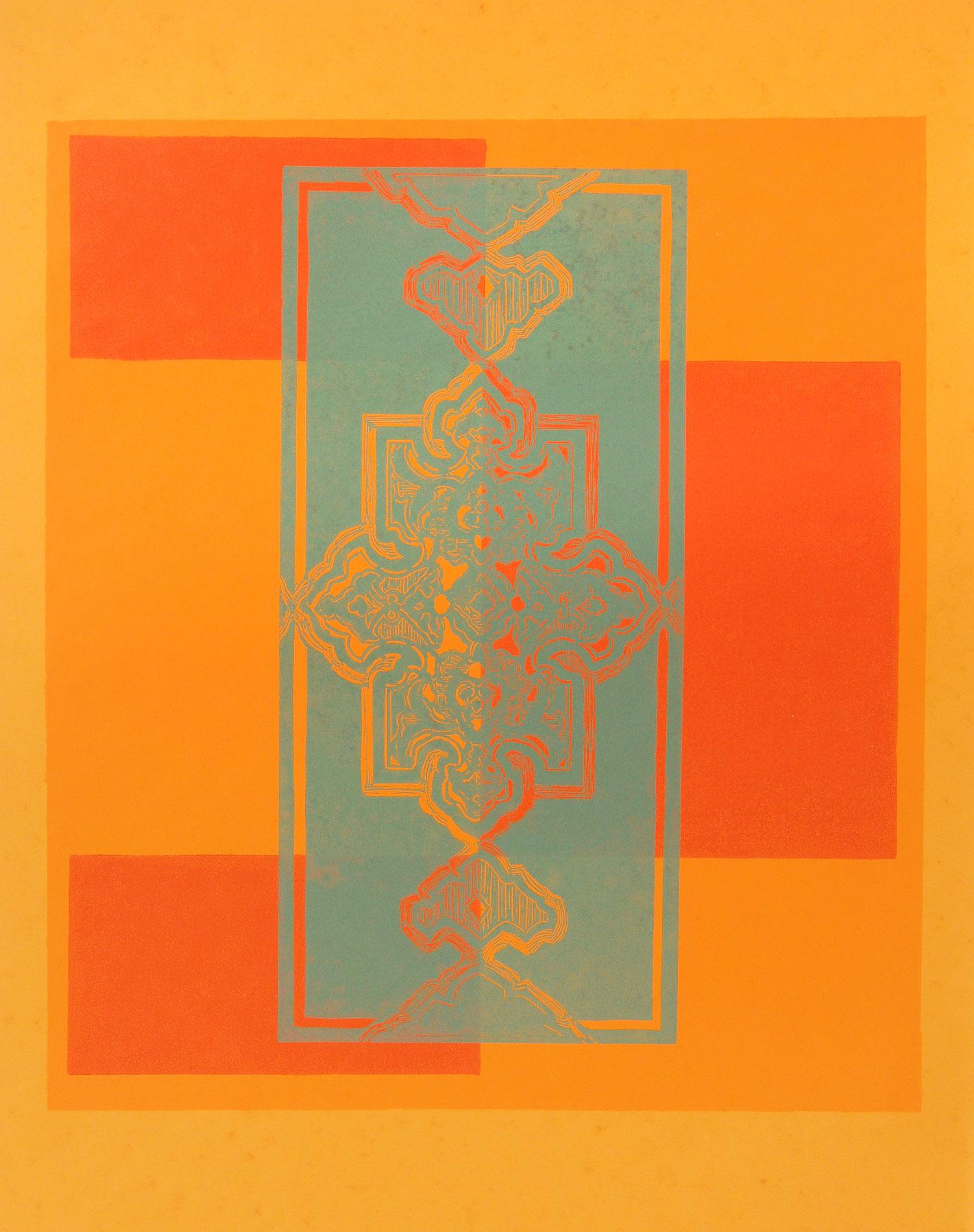 The Figure in the Carpet II
