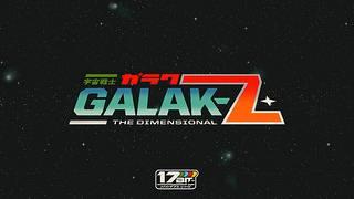 10: Galak-Z: The Dimensional