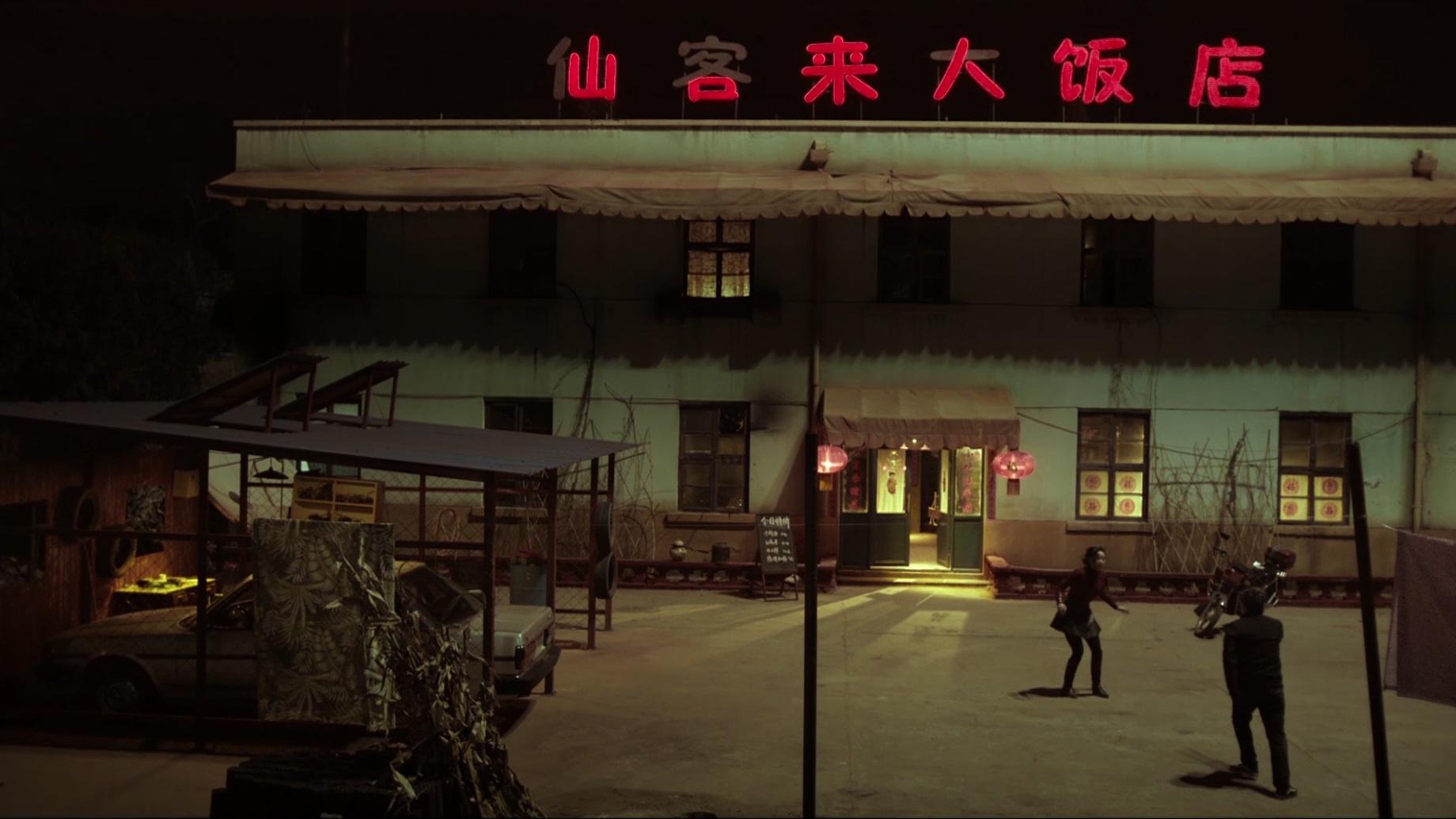 Motel+1.jpg