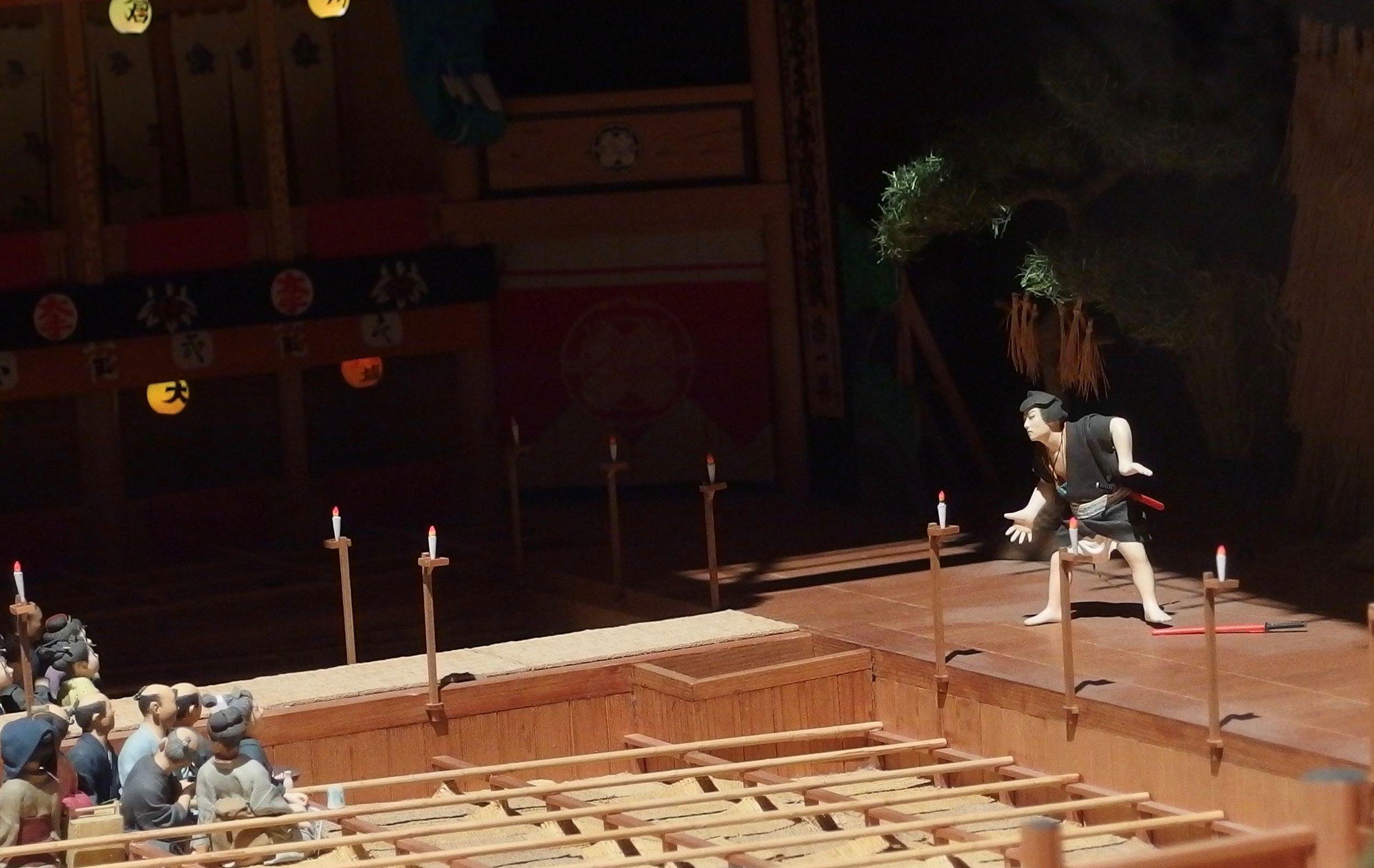 osaka museum of history kabuki actor model.jpg