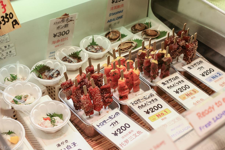 kimleow_cherryblossom_kyoto_travel-16.jpg
