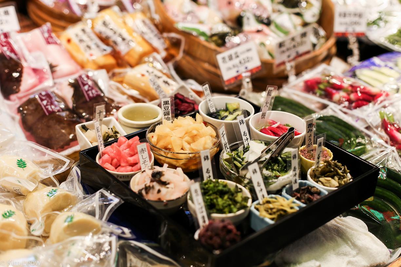kimleow_cherryblossom_kyoto_travel-12.jpg