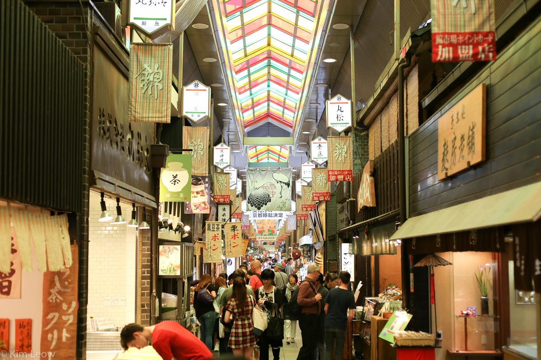 kimleow_cherryblossom_kyoto_travel-9.jpg