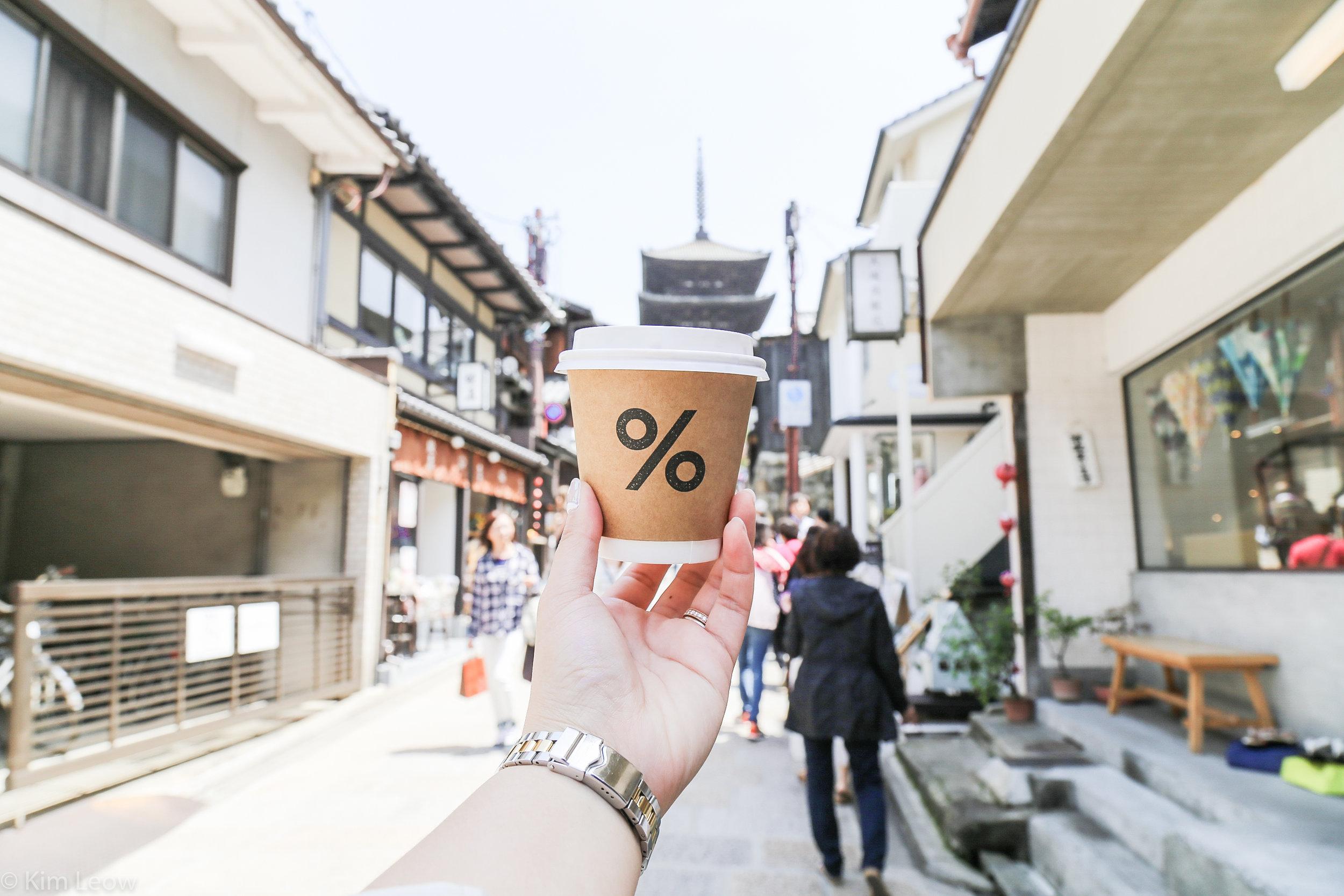 kimleow_arabica_coffee_kyoto_travel-12.jpg