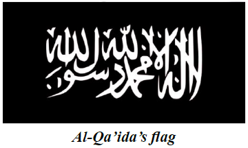 alQaidaFlag.PNG