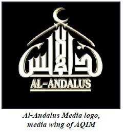 Al-AndalusMedia.PNG