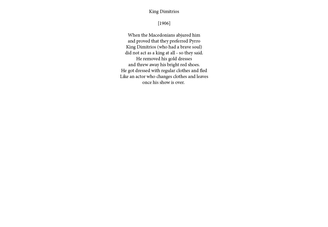 Antonis-Sideras-One-Night-Botch-Reads-Cavafy-Performance-Art_3.jpg