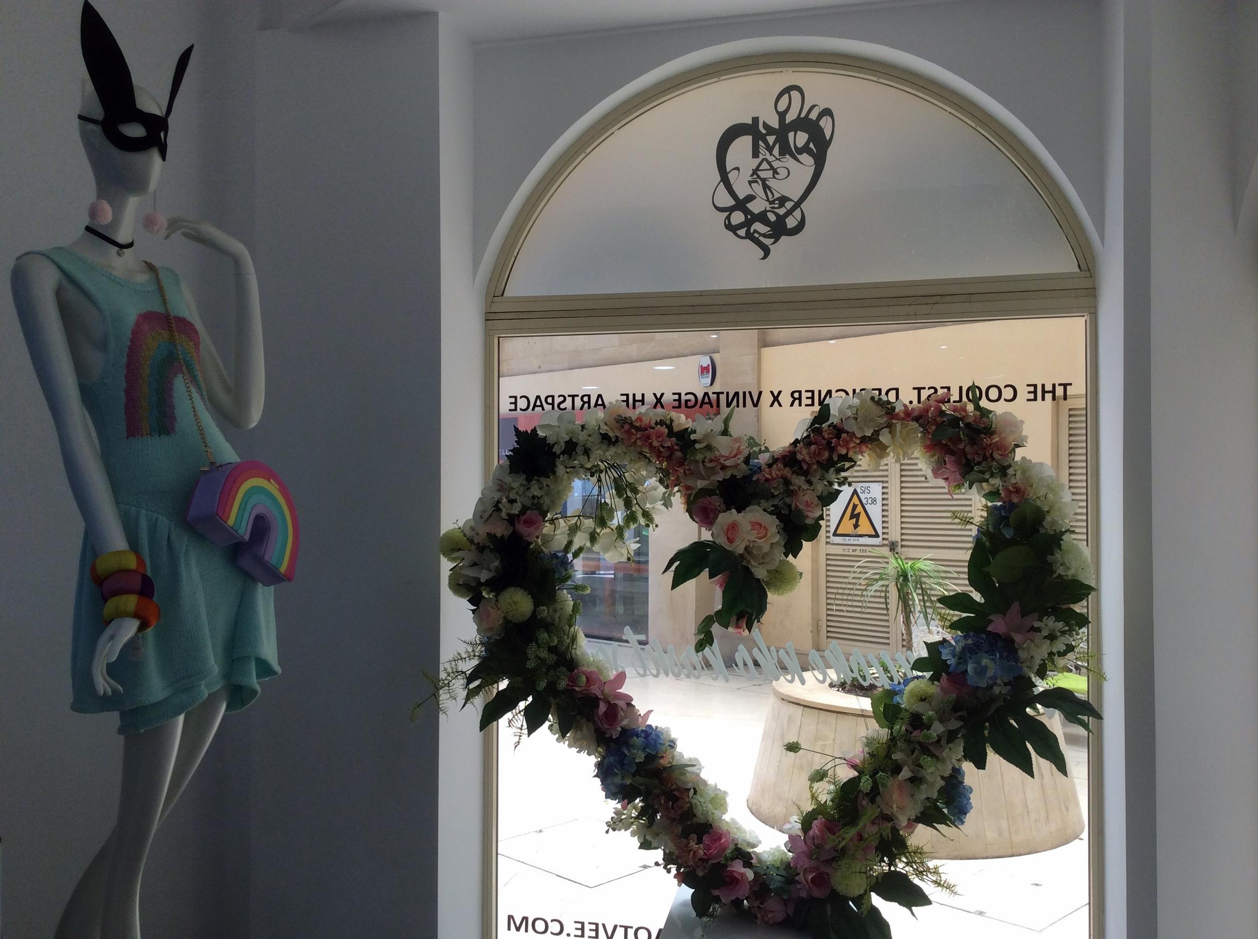 Hlaotvee, Photograph of store vitrine, 2016, Limassol.