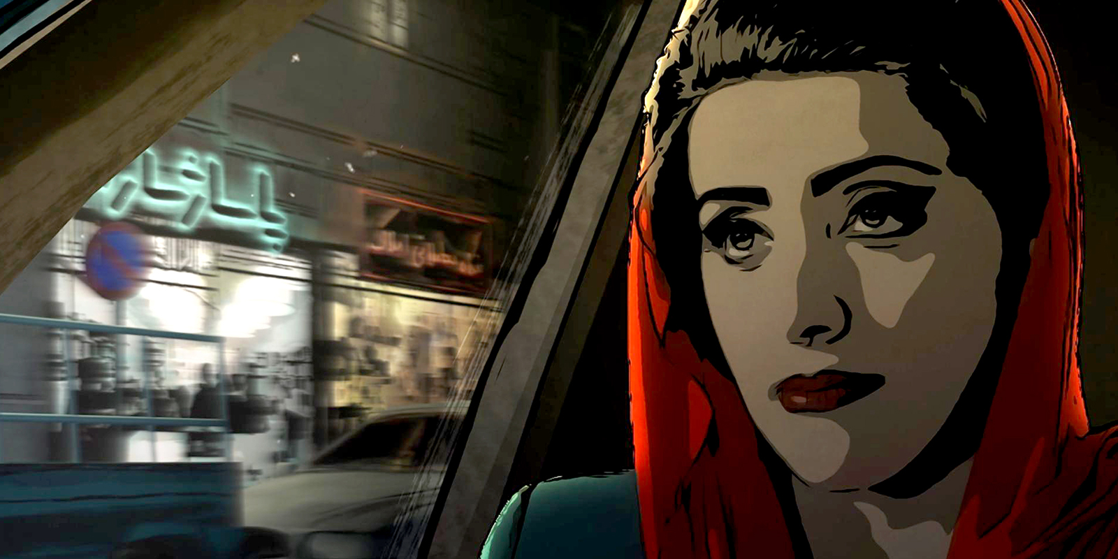 TehranTaboo.jpg