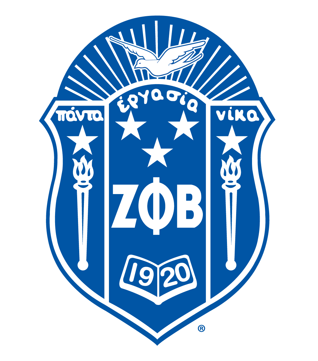 zeta phi beta sorority 2.png