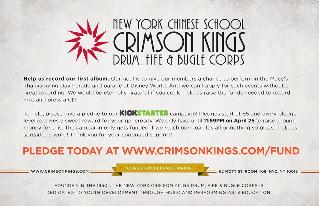 CKDC Kickstarter Flyer