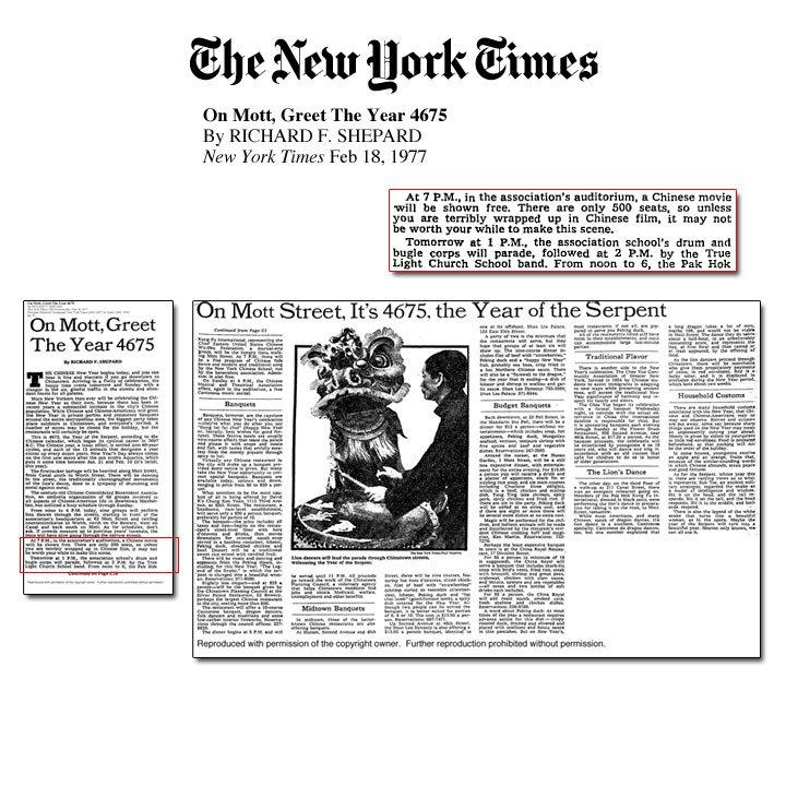 NYTimes-1977-0218.jpg