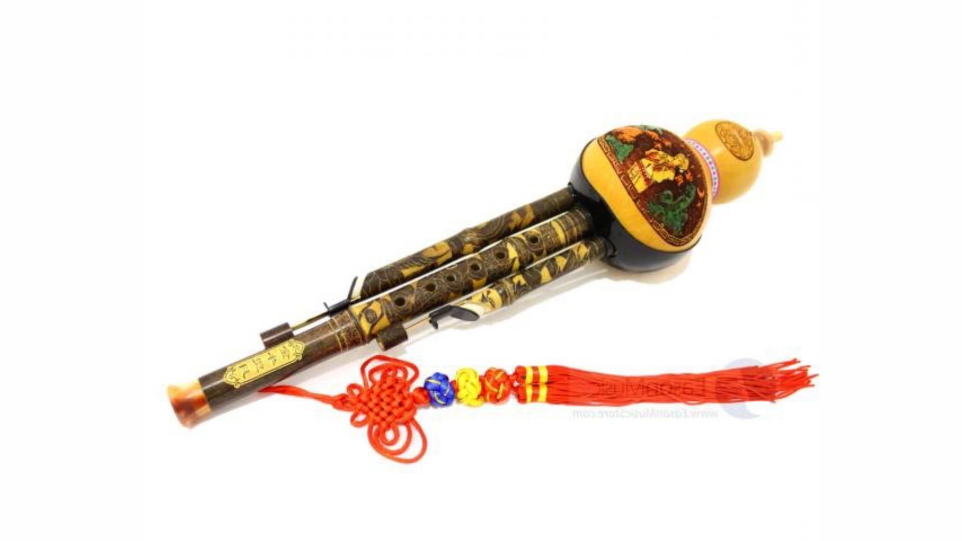Hulusi (Chinese free reed)