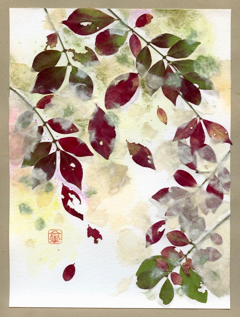 fall colors framed 2018.jpeg