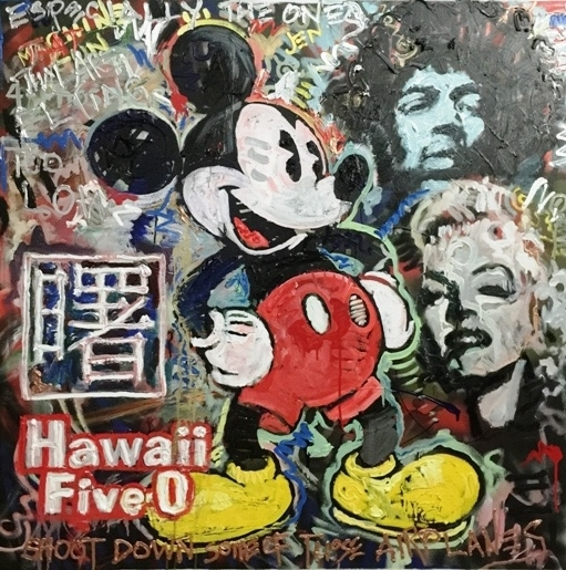 """Cease and Desist"" Mickey Mouse / Jimi Hendrix / Marilyn Monroe / Hawaii 5-0 Logo / Sumo Wrestler Akebono in Japanese writing, 48x48,"