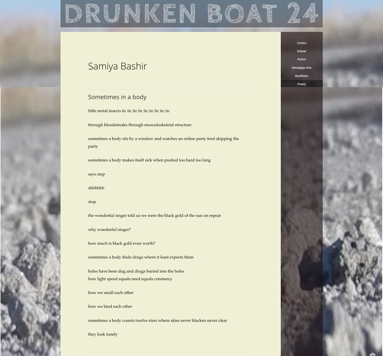 Drunken Boat 24 , Winter 2016/17