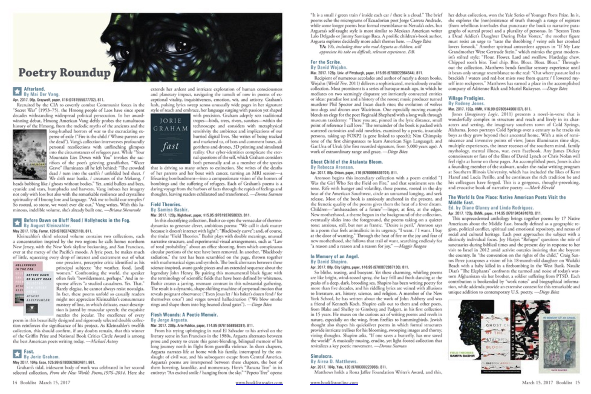 booklist_field-theories_review.jpg