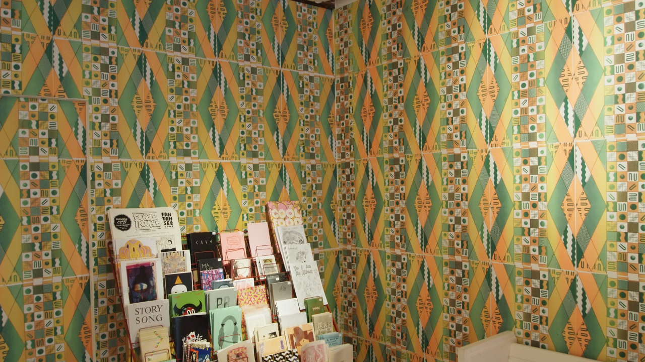 Twiggle wallpaper  Reading Nook, Narwhal Art Projects  2012