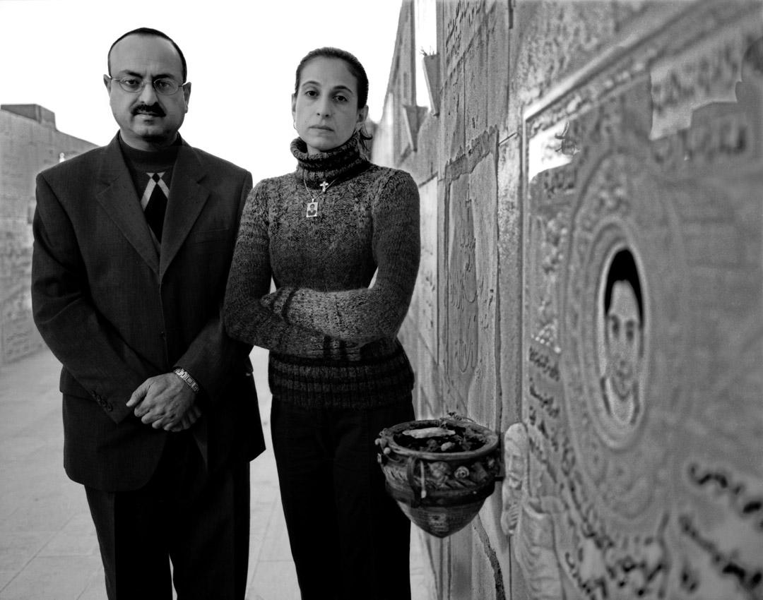 George and Najwa Sa'adeh.jpg